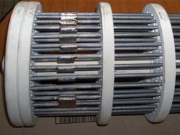 bougie chauffante tube radiant